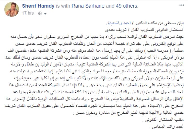 Click to enlarge image sherif hamdy.PNG