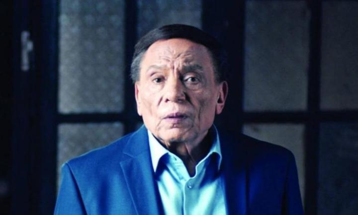 Click to enlarge image adel imam.png