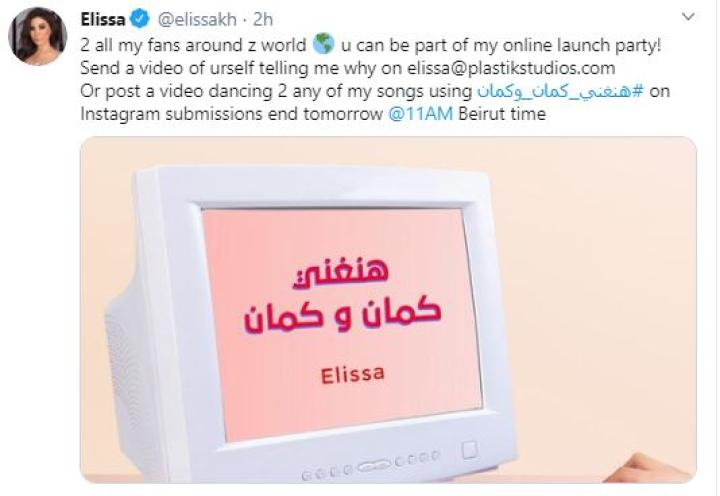 Click to enlarge image elissa tweet 1.JPG